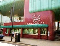 Arsenal-Kasse stockfoto