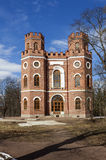 Arsenal-Pavillon Tsarskoye Selo St Petersburg Russland Lizenzfreies Stockfoto