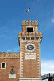 Arsenal of Venice - Italy. Royalty Free Stock Images