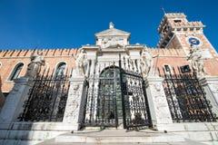 Arsenale της Βενετίας - της Ιταλίας Στοκ φωτογραφίες με δικαίωμα ελεύθερης χρήσης