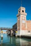 Arsenale της Βενετίας - της Ιταλίας Στοκ Εικόνα