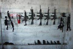 Arsenale Fotografia Stock Libera da Diritti