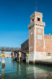 Arsenale of Venice - Italy Stock Image