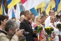 Arseniij Yatseniuk at a rally Stock Image
