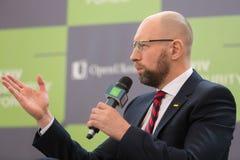 Arseniy Yatsenyuk podczas 10th Kyiv ochrony forum Fotografia Stock