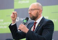 Arseniy Yatsenyuk podczas 10th Kyiv ochrony forum Zdjęcie Stock