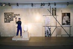 Arseniy Zhilyaev现代艺术工作。 库存图片