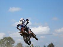 ARSENYEV, RUSSIA - AUG 30: Rider participates in Stock Images