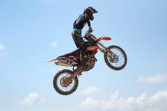 ARSENYEV, RUSSIA - AUG 30: Rider participates in Royalty Free Stock Photos