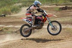 ARSENYEV, RUSSIA - AUG 30: Rider participates in Stock Photo