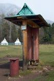 Arshan,俄罗斯-, 02 2014年:祷告圆筒在佛教寺庙修道院里在Arshan村庄在布里亚特共和国 图库摄影