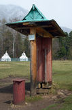 Arshan, Ρωσία - μπορέστε, 02 το 2014: Κύλινδρος προσευχής στο βουδιστικό ναός-μοναστήρι στο χωριό Arshan Buryatia Στοκ Φωτογραφία