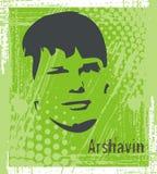 arshavin Иллюстрация вектора