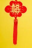 Artículos chinos de la decoración del Año Nuevo en fondo amarillo Fotografía de archivo libre de regalías