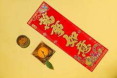 Artículos chinos de la decoración del Año Nuevo en fondo amarillo