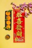 Artículos chinos de la decoración del Año Nuevo en fondo amarillo Fotos de archivo libres de regalías