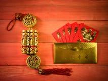 Artículos chinos del Año Nuevo Foto de archivo