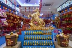 Artículos chinos para la celebración de los Años Nuevos Imagen de archivo