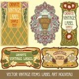 Artículos vintages del vector Fotografía de archivo libre de regalías