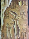 Art égyptien photos libres de droits