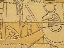 Art égyptien de rue Photographie stock