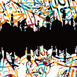 Art abstrait islamique de calligraphie illustration libre de droits