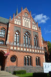 Art Academy von Lettland lizenzfreie stockfotos