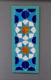 Art. Arabic ceramic tile colorful art royalty free stock photos
