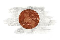 Japan flag. Art brush watercolor painting of Japan flag blown in the wind isolated on white background royalty free illustration
