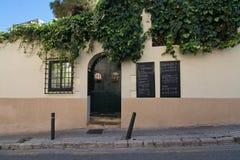 Art Cafe El Terreno Fotografie Stock