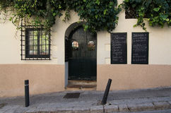 Art Cafe El Terreno Immagini Stock