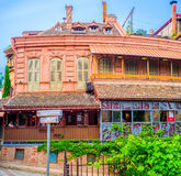 The art cafe in Tbilisi Royalty Free Stock Photos