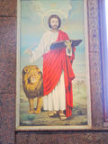 St. Mark painting at st. Mina Cathedral Royalty Free Stock Images