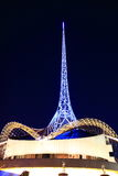 Art Center em Melbourne Foto de Stock