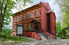 Art Center of Mark Shagall exhibition of original Mark Shagall graphic works, Vitebsk, Belarus Royalty Free Stock Photo