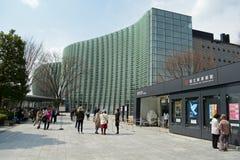 Art Center nacional, Tóquio #8 Imagens de Stock Royalty Free