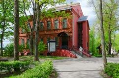 Art Center von Marc Chagall, Vitebsk, Weißrussland Lizenzfreies Stockbild