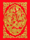 Art of chinese style. Dragon is a symbol of power and the powerful Royalty Free Stock Image