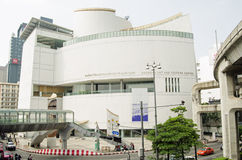 Art and Culture Centre, Bangkok Royalty Free Stock Images