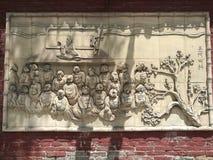 Art d'enseignements de ville antique de Pingyao images libres de droits