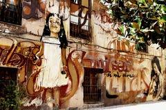 Art de mur Photos libres de droits