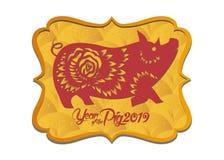 Art 2019, art de papier d'année de porc de zodiaque de chinois traditionnel, mot chinois de nouvelle année de ressort en chinois  illustration de vecteur