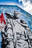 Art de rue à Moscou image libre de droits
