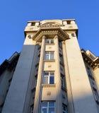 Art Deco Βουκουρέστι: Προηγούμενο ξενοδοχείο εθνικό Στοκ Εικόνες