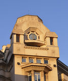 Art Deco: Βουκουρέστι, clocktower στο προηγούμενο ξενοδοχείο εθνικό Στοκ φωτογραφίες με δικαίωμα ελεύθερης χρήσης