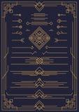 Art deco e cor árabe do ouro dos elementos do projeto ilustração stock