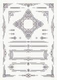 Art deco en Arabische de elementen zwarte die kleur van het lijnontwerp op witte achtergrond wordt geïsoleerd Stock Afbeeldingen