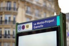 art deco entrance metra Paris znaka styl Obraz Stock