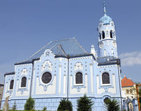 The art-deco St. Elisabeth (Blue) church in Bratislava Stock Images