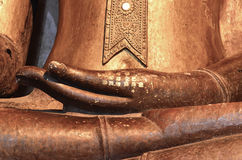 Art detail, Wat Prathat Changkam, Nan Province Thailand Stock Image